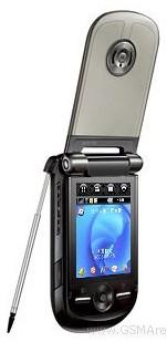Motorola A1600_Open
