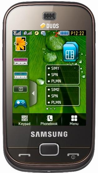 Samsung B5722 DUOS1