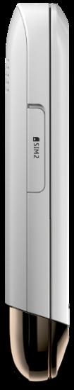 Nokia C2-03_SIM_slot