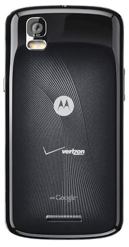 Motorola Droid Pro_Camera