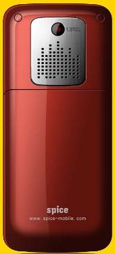 Spice M5570_camera