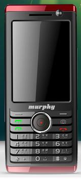 Murphy M8