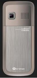 Micromax X360 copy