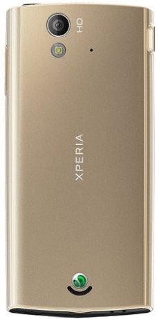 Sony Ericsson Xperia ray_camera