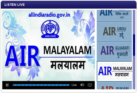all-india-radio-live