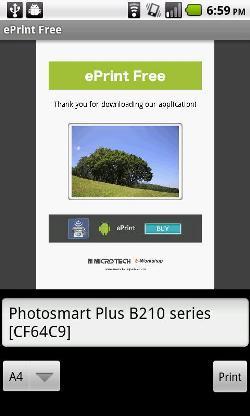 ePrintFree-screenshots