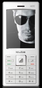 icube i600B