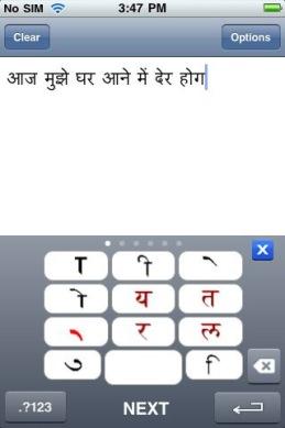 panini-hindi