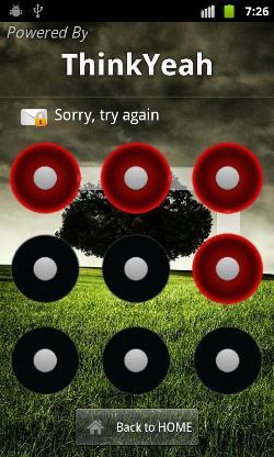 sms lock-screenshot