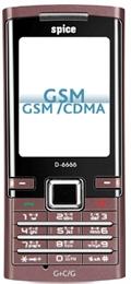 Spice Mobile Multi SIM M-5151