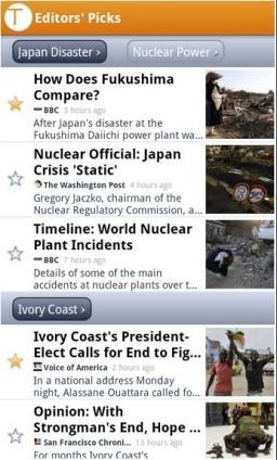 trove-screenshot